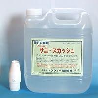 無臭で扱いやすい強力尿石除去剤 サニスカッシュ 4リットル
