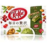 "Kit Kat Chocolatory Chocolate Bar ""Every day of luxury""Matcha Green Tea double berry & almond Flavor"