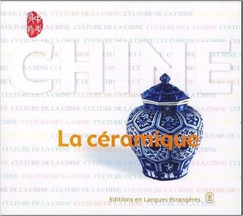 Lire en ligne La céramique epub pdf