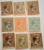 PHILIPPINES SPANISH DOMINION STAMPS ....WORLDWIDE STAMPS