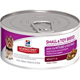 Hill's Science Diet Adult Small and Toy Savory Stew Beef/Vegetables Dog Food Can, 5.5-Ounce, 24-Pack