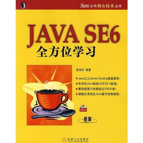 learning java 4th edition pdf