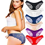Kingfung 3-6 Pack Women's Invisible Seamless Bikini Underwear Half Back Coverage Panties (6Pack-C M)