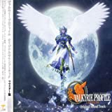 Lenneth by Valkyrie Profile (2013-08-02)
