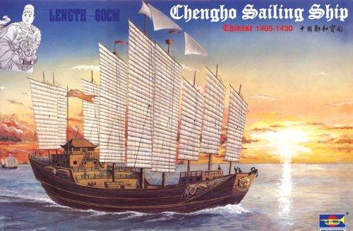 トランペッター 1/60 中国貿易帆船 61202 プラモデル