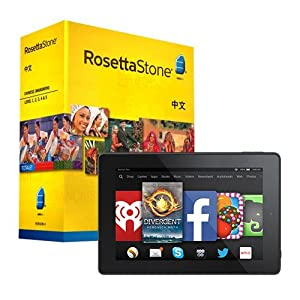 Rosetta Stone Chinese (Mandarin) Level 1-5 Set and Fire HD 7 Bundle