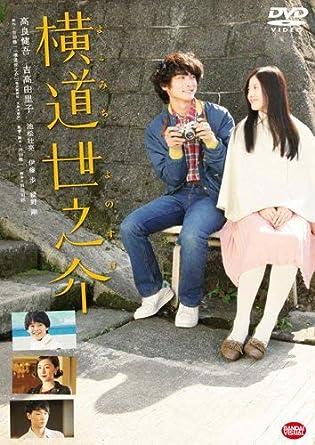 吉高由里子出演のおすすめ映画