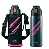 Zojirushi Japanese Water Bottle Stainless steel thermos bottle drinks cool.82 L SD EA BA 8.