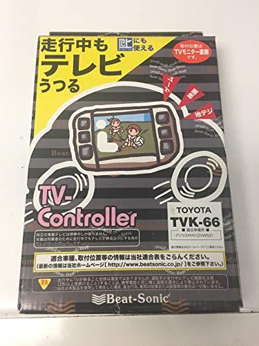 - TVK-66 TV-Controller Toyota Lexus