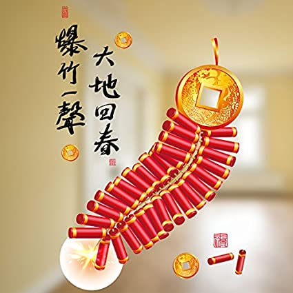 Amazon Com Homefind Chinese New Year Decals Firecrackers Wall
