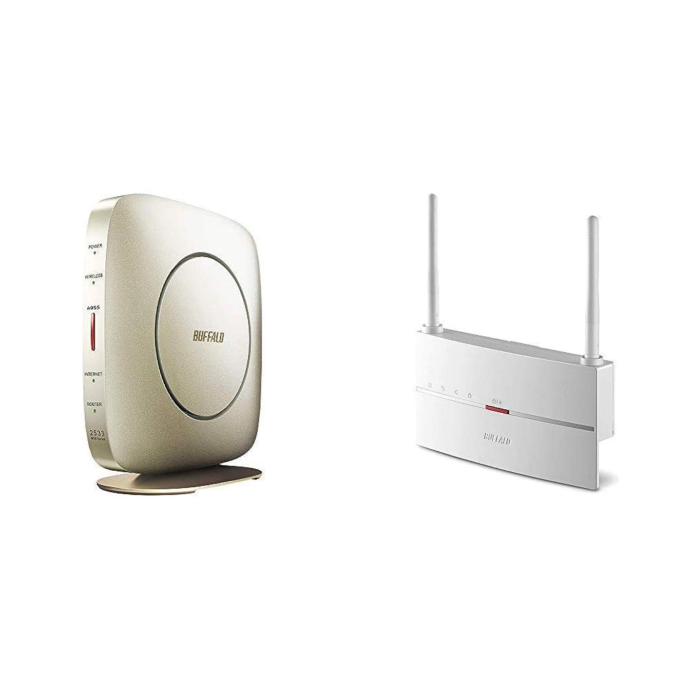 啓発する最大限問題無線LAN中継器 WiFi信号増幅器 WIFIリピーター MAX 300Mbps 2.4GHz 強化拡張 MW301RE