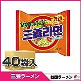 三養ラーメン (サムヤンラーメン) 1箱 (40個)