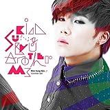 キム・ソンギュ(Infinite)1st Mini Album - Another Me (韓国盤)