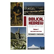 Biblical Hebrew Step by Step