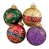 Kurt Adler Imperial Design Ball Ornament, 65mm, Set of 4