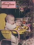 img - for Die Hausfrau, vol. 53, no. 2 (Dezember 1956 [December 1956]): Christmas Issue book / textbook / text book