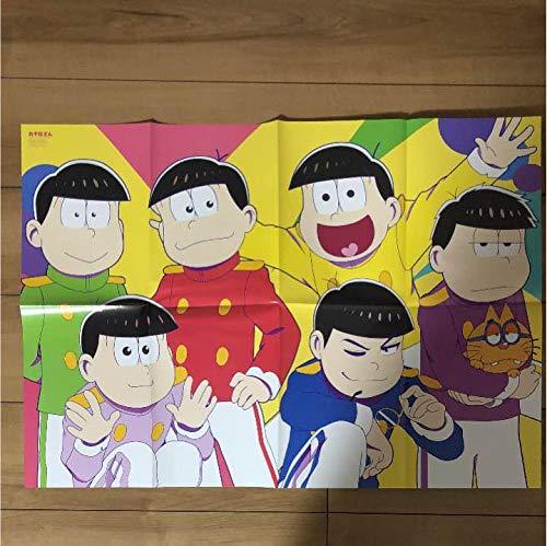 Tokuma Shoten Animage 2018 May Issue Appendix Osomatsu-san Poster