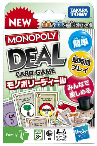Monopoly Deal (japan import): Amazon.es: Juguetes y juegos