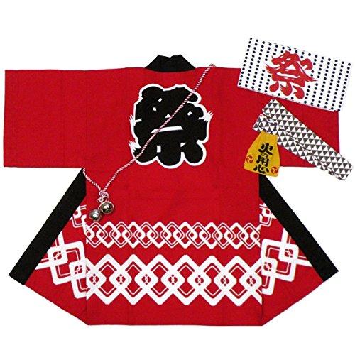 아스나로  일본전통복 (한텐)  (진베) (여름에 입는 남자 덧옷) 해피 아이 5 종 세트 일제 반전 머리띠 방울 대역 세트 대형 (8-12 세) 레드