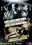BLACK RANSOM - HK 2010 movie DVD (Region All Free) (NTSC) Simon Yam (English subtitled)
