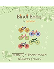 Bindi Baby Numbers (Hindi): A Counting Book for Hindi Kids