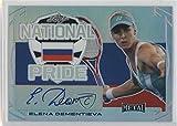 Elena Dementieva (Trading Card) 2016 Leaf Metal - National Pride #NP-ED1