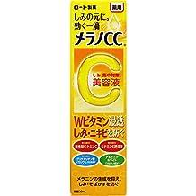 Rohto Merano CC medicinal stains intensive measures Essence (20mL)