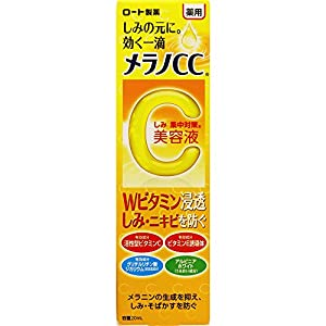 Rohto Merano Cc Medicinal Stains Intensive Measures Essence (20Ml)