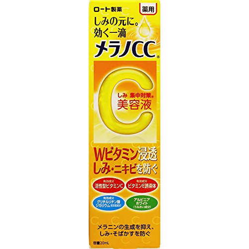 Rohto Merano Cc Medicinal Stains Intensive Measures Essence - 2 Express Shipping Day