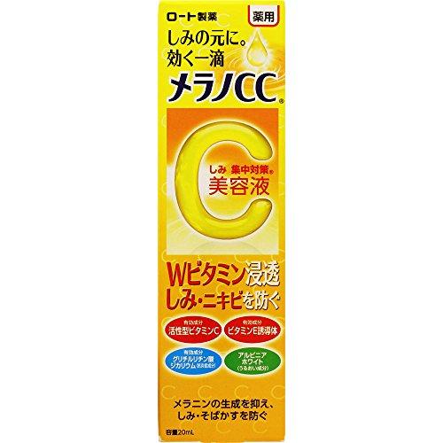 Rohto Merano Cc Medicinal Stains Intensive Measures Essence - Japanese Cosmetics