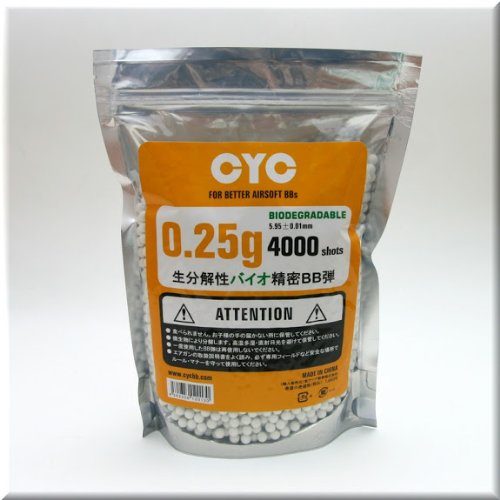 4000 departure CYC Bio 0.25g BB bullet (japan import) by CYC
