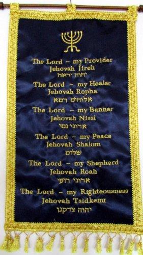 Names of God Banner Hebrew English and Menorah 19