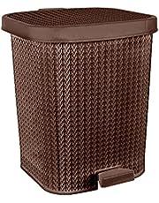 El Helal & El Negma Turt Small Trash Bin - Brown