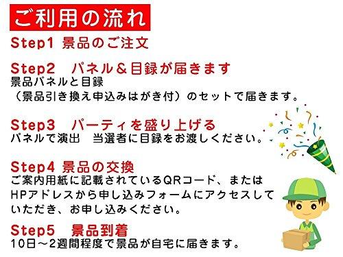 【忘年会・二次会・ビンゴ・コンペ景品向け】《加湿ファンヒーター》[目録・A4パネル付]