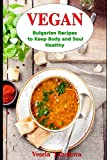 Vegan Bulgarian Recipes to Keep Body and Soul Healthy: Vegan Diet Cookbook (Vegan Living and Cooking)