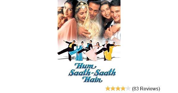 Amazon com: Watch Hum Saath-Saath Hain   Prime Video