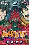 Naruto, tome 69 : Un Printemps Écarlate par Masashi Kishimoto