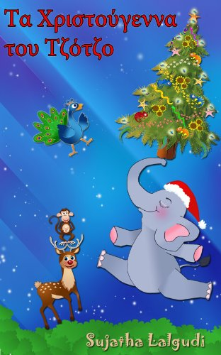 jojos christmas day a bilingual greek christmas story about a naughty elephant calf by - When Is Greek Christmas