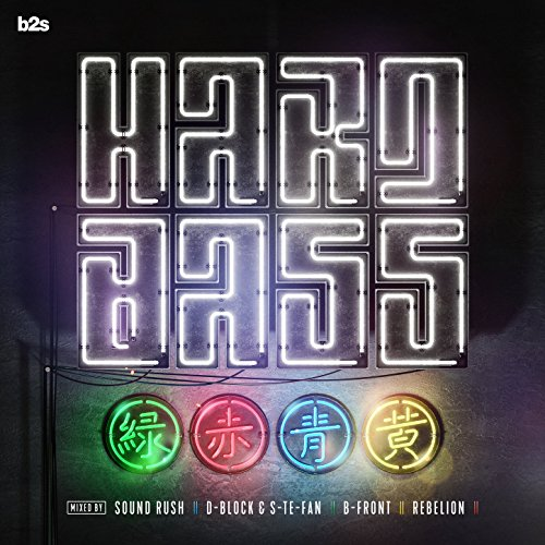 VA - Hard Bass 2018: Mixed By Rebelion (2018) [FLAC] Download