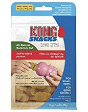 KONG - Puppy Snacks - All Natural Dog Biscuit Treats - Small