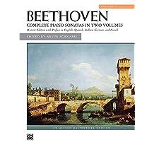 Beethoven - Sonatas, Vol 1
