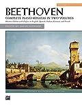 Beethoven: The 17 Sonatas, Volume 1 (Paperback)