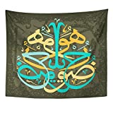 Emvency Tapestry Mandala 50x60 inches Allah Calligraphy from The Sura 13 Ar Rad Verse 28 Arab Arabian Arabic Arabs Basmala Decor Wall Hanging for Living Room Bedroom Dorm