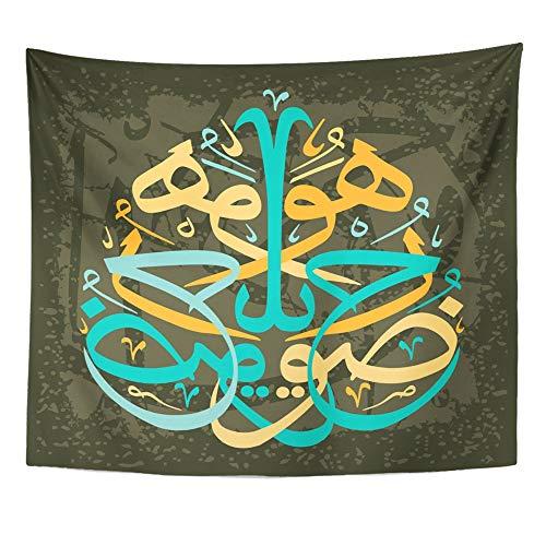 Emvency Tapestry Mandala 50x60 inches Allah Calligraphy from The Sura 13 Ar Rad Verse 28 Arab Arabian Arabic Arabs Basmala Decor Wall Hanging for Living Room Bedroom Dorm by Emvency