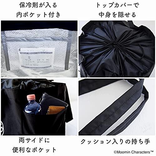 MOOMIN 毎日使える ビッグな保冷トートバッグ BOOK 画像 B