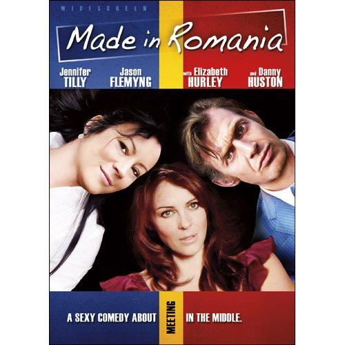 Made Romania Jason Flemyng product image