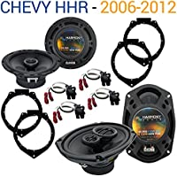 Chevy HHR 2006-2012 Factory Speaker Replacement Harmony R65 R69 Package New