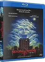 Noche de Miedo 2 BD 1988 Fright Night Part II [Blu-ray]