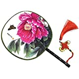 Attractive Chinese Round Fan Classical Dancing Dan With Beautiful Pattern, #1