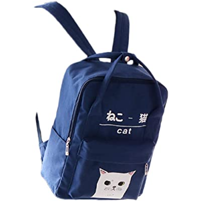 Women Girls Japanese And Korean Style Bags Kawaii Cat Canvas School Backpack (Deep Blue) | Kids' Backpacks